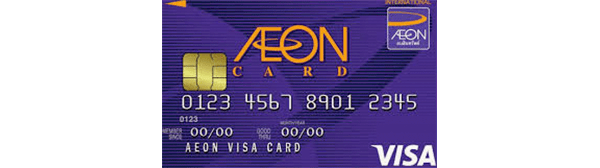 https://www.healthinfo.in.th/cash-card-aeon/