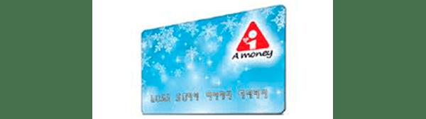 http://semcog.com/cash-card-amoney/