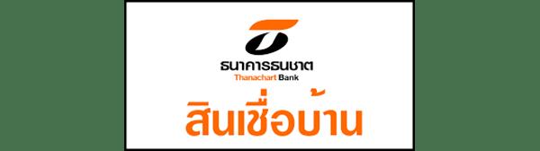 http://semcog.com/thanachart-loan/